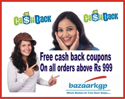 CASH BACK COUPON