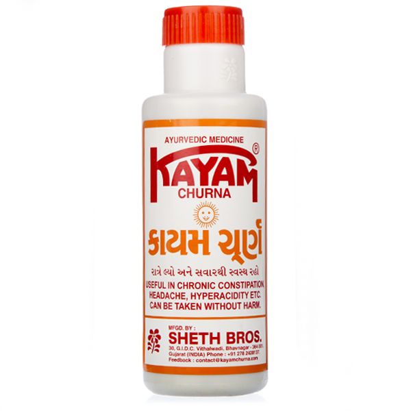 KAYAM CHURNA POWDER - 100 GM