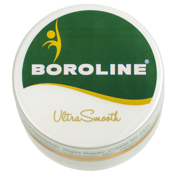 BOROLINE ULTRA SMOOTH CREAM - 20 GM