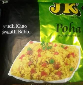 JK POHA – FLATTENED RICE - 250 GM