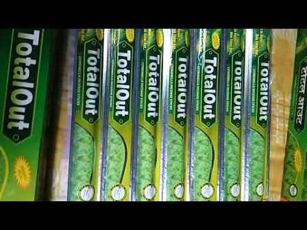 TOTAL OUT MOSQUITO REPELLENT INCENSE STICKS - AGARBATTI - DHUPKATHI - 10 STICKS X 12