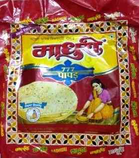 MADHURI PAPAD PAPAR (PLAIN) - 200 GM