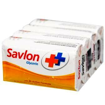 SAVLON GLYCERINE SOAP OFFER PACK - BUY 3 GET 1 FREE - 50 GM