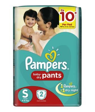 PAMPERS BABY PANTS DIAPERS SMALL - 2 PCS