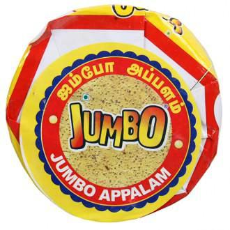 SUNRISE JUMBO APPALAM PAPAD PAPAR - 100 GM