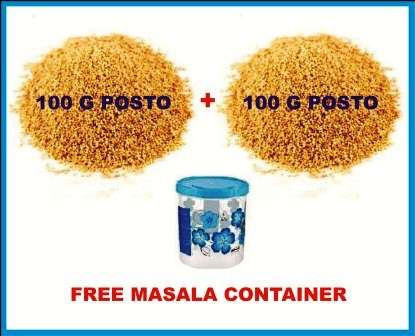 POSTO OFFER - 200 GM FREE MASALA CONTAINER