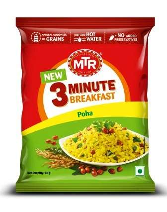 MTR POHA - 3 MINUTE BREAKFAST - 60 GM