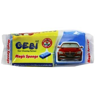 GEBI MAGIC SPONGE - YOUR CLEANING PARTNER - 1 PC