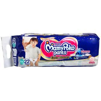 MAMY POKO PANTS DIAPERS EXTRA ABSORB XXL - 22 PCS
