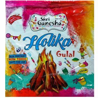 SRI GANESHA HOLIKA GULAL ABIR GREEN - 80 GM