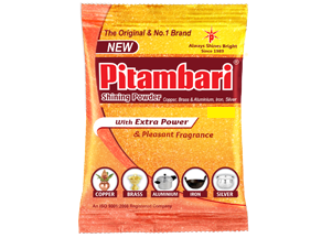 PITAMBARI SHINING POWDER - 50 GM