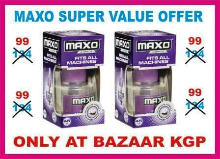 MAXO LIQUID REFILL SUPER VALUE OFFER - 45 ML X 2
