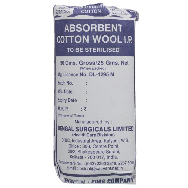 COTTON WOOL ABSORBENT - 50 GM