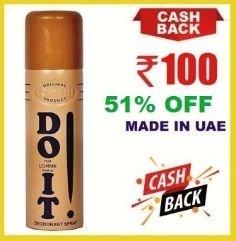 LOMANI DO IT DEODORANT - 200 ML - Rs.100 CASH BACK