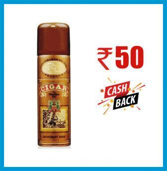CIGAR PERFUMED DEODORANT BODY SPRAY - 200 ML - Rs 50 CASH BACK