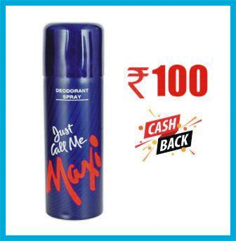 MAXI JUST CALL ME DEODORANT BODY SPRAY - 200 ML - Rs 100 CASH BACK