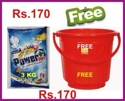 POWER PLUS DETERGENT POWDER - 3 KG - FREE BUCKET
