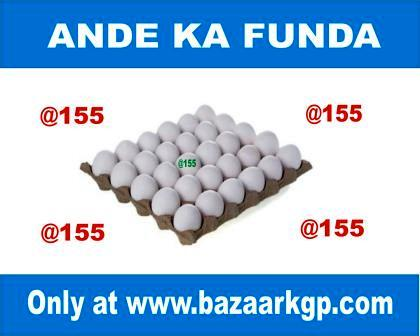 ANDE KA FUNDA (EGGS) - 30 PCS