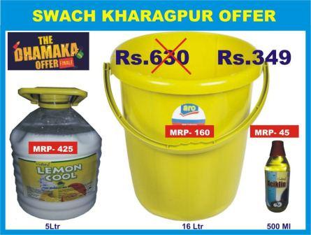 SWACH KHARAGPUR OFFER - PHENYL - BATHROOM TOILET CLEANER