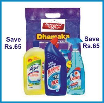 HEALTHY HOME DHAMAKA OFFER PACK