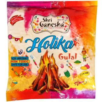 SRI GANESHA HOLIKA GULAL ABIR YELLOW - 80 GM