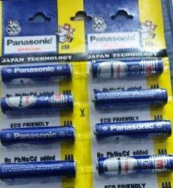 PANASONIC METAL AAA BATTERY (BLUE) - 1 PC