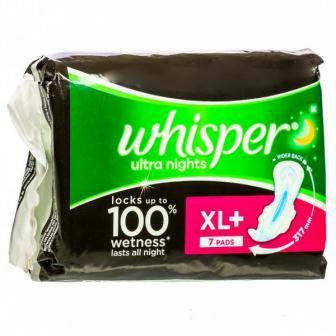 WHISPER ULTRA NIGHTS XL PLUS SANITARY PAD - 7 PCS