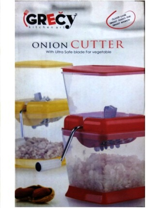 ONION AND CHILLY CUTTER - 1 PC